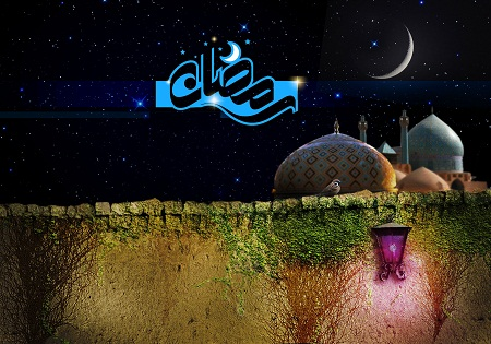 تصویر ماه رمضان